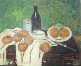 The Artist Adalberto Lütkemeyer, Composicao c/frutas,garrafa e tigela,Oil on canvas, 65 x 80 cm. US $ 520